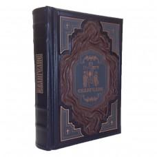 """Книга ручной работы """"Евангелие"""""""