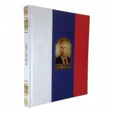 """Книга """"Путин В.В."""" ручной работы"""