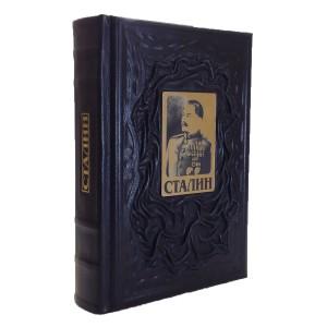 """Книга """"Сталин"""" ручной работы"""