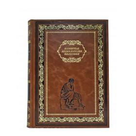 Всемирная энциклопедия философии. Подарочная книга в кожаном переплете