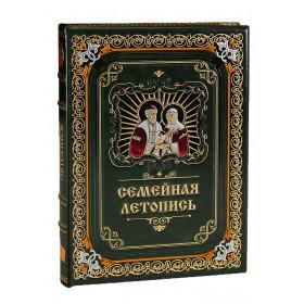 """Книга """"Семейная летопись"""""""