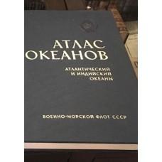 Атлас океанов. 2 тома. Антикварное издание