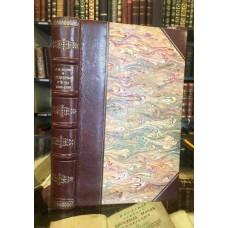 Кони А.Ф. Судебные речи. 1868-1888 гг. Антикварное издание