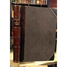 """Леви А."""" Наполеон в интимной жизни"""". 1912 г. Антикварное издание"""