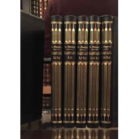 """Маркс К. """"Капитал. Критика политической экономии"""".  В трех томах в 5 книгах. Антикварное издание"""