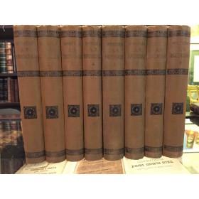 """Писемский А.Ф. """"Полное собрание сочинений"""". В 8 томах. Антикварное издание"""