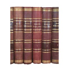 Серия «Вся природа». Комплект из 14 книг. 1903-1909 гг. Антикварное издание