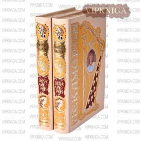 Дж. Боккаччо. Декамерон ( в 2-х томах )