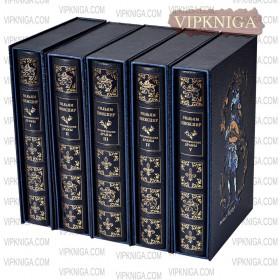 У. Шекспир.  Исторические драмы  (в 5 томах). Кожаный переплёт + футляр
