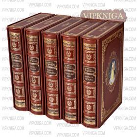И. Бунин ( 5 томов). Кожаный переплёт + футляр. Комплект из 5 книг