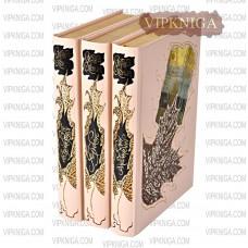 С. Есенин ( 3 тома ) 1. Голубень 2. Русь бесприютная 3. Клён заледенелый