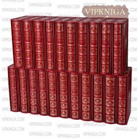 Библиотека приключенческого романа (26 томов). Кожаный переплёт + футляр. Цена указана за один том