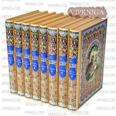 """Серия """" Сказки народов мира """" в 13 книгах. Цена указана за книгу"""