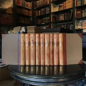 Гельмольт Г. История человечества. Всемирная история в 9 томах. Полный комплект.