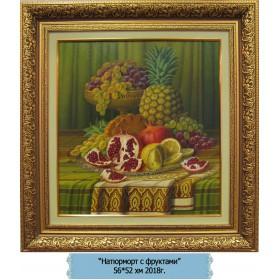 """Картина """"Натюрморт с разломанными гранатом и фруктами"""""""