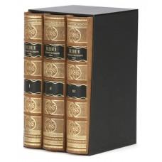 Подвиги человеческого ума в 3-х томах