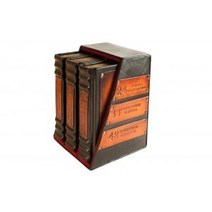 Роберт Грин. 3 тома в полукоробе