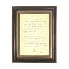 """Рукопись в багете. Майя Кучерская. """"Любовь"""""""