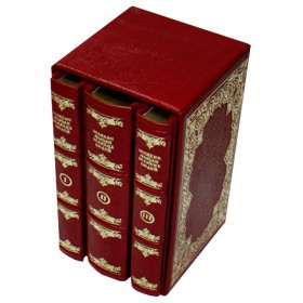 """""""Великие мысли великих людей"""" в 3 томах. В кожаном переплете ручной работы, в футляре"""