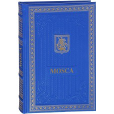 "Книга ""Москва"" на итальянском языке"