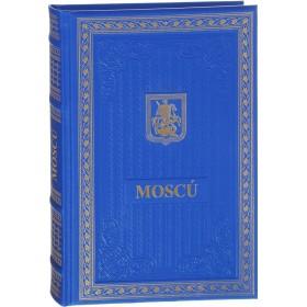 """Книга """"Москва"""" на испанском языке"""