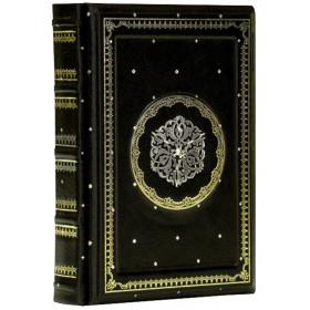 """Книга """"Толкование снов""""в кожаном переплете ручной работы"""