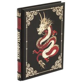 Книга «Конфуций, афоризмы мудрости» в кожаном переплете ручной работы с рельефным цветным и глубоким блинтовым тиснением