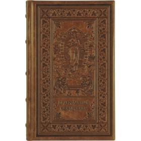 Ежедневник православный. Светло коричневый