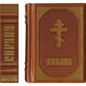 Библия | Б2 Б3