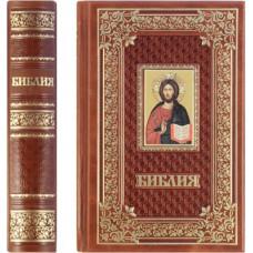 Библия | Б16 БЗ