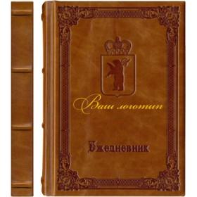 Ежедневник с вашим логотипом