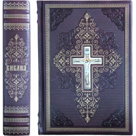 Библия | Б14 БЗФ